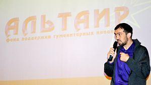 """Кавказский молодежный проект """"Альтаир"""" закрылся"""