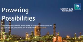 Саудовская Аравия собирается провести IPO крупнейшей нефтяной компании мира