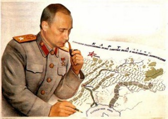 Путин против равноправия и самоопределения народов