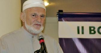 После угроз в адрес муфтия начались проверки прокуратуры Северной Осетии