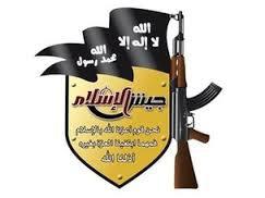 Сирийская оппозиция: сперва перемирие, потом переговоры