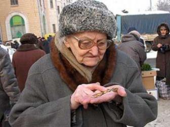 Меньше десяти тысяч рублей – таковы доходы половины граждан России