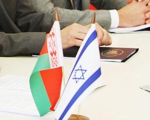 Беларусь закроет посольство в Израиле