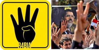 Хунта Сиси запретила жест пальцами