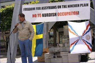 Против курдских националистов выступили ассирийские