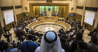 ЛАГ: арабы против персидского империализма