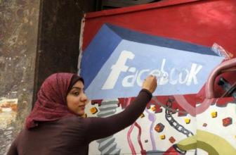 Администраторов двадцати трех оппозиционных сообществ в Facebook арестовали в Египте