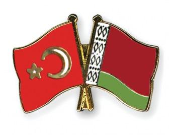 Беларусь зовет турецкий капитал