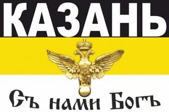Митрополит Феофан борется за православизацию Татарстана