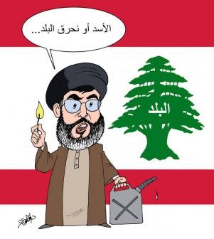 Группировка Хезбала – раковая опухоль Ливана
