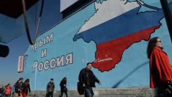 Зачем ФСБ нужен ИГИЛ в Крыму