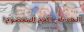 Перемирие в Сирии – игра краплёными картами