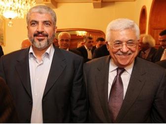 Две Палестины могут объединиться