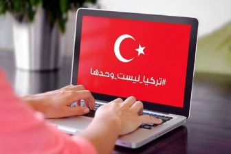 Сто миллионов комментариев набрал в Твиттере тег «Турция не одинока»
