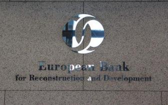 Примерно в миллиард обойдется восстановление Сирии для ЕБРР