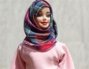 Получат ли девочки куклу Хиджарби?