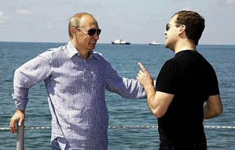 Медведев: все они бородатые, террористы
