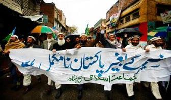 Сегодня - День солидарности с Кашмиром