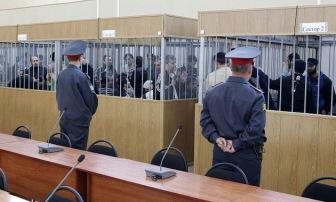 «Дело 58-ми»: режим оставил приговоры в силе