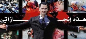 Ахмет Давутоглу обвинил Башара Асада во вчерашнем теракте в Анкаре