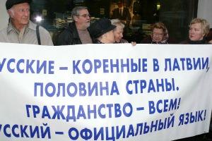"""Латвия: лучше беженцы, чем """"русский мир"""""""