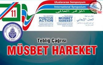 """Приглашение на Международный Симпозиум в Стамбуле: """"Роль позитивной деятельности в построении лучшего мира: подход """"Рисале-и Нур"""""""