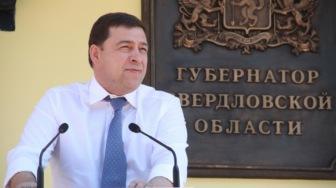 О существующих серьезных проблемах в сфере религиозных свобод в Свердловской области