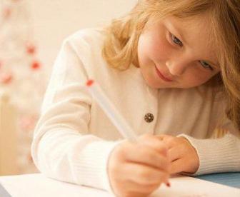 Школьники Великобритании написали письма родителям, где сообщили о принятии ими ислама