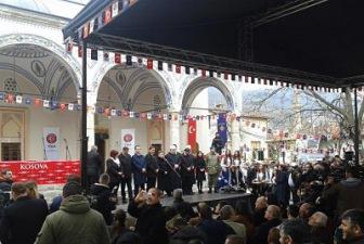 Мечеть и медресе для албанцев от Турции