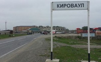 Еще одно медресе закрыто в России