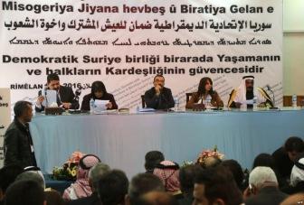 Курды объявили федерацию на севере Сирии