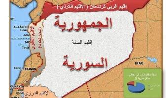 Сирия: разговоры о федерализации и переходном правительстве