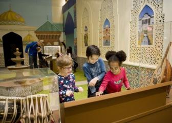 О мусульманской культуре рассказывает музей Нью-Йорка