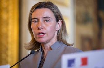 Верховный представитель ЕС: РПК - это террористы