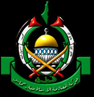 ХАМАС: Потепление с Египтом, охлаждение с Ираном