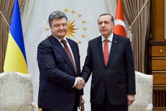 Турция и Украина углубляют сотрудничество