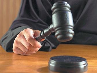 18 судей приняли вердикты выгодные пранкеру