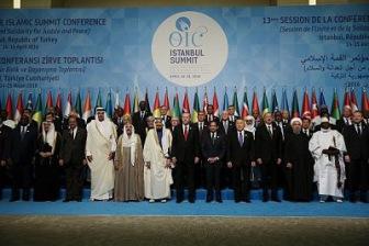 Саммит ОИК в Стамбуле: знаковые моменты