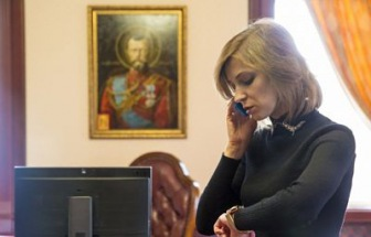 Меджлис-Крым: Поклонская не дождалась решения суда