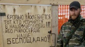 """Сирийские потери """"Славянского корпуса"""""""