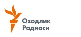 Новые преступления спецслужб против узбеков в России