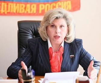 """Права человека: """"политзаключенных в России нет"""""""