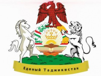 """""""Единый Таджикистан"""" - пародия на оппозицию"""