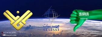 Саудиты обрубают Ирану щупальцы в арабском мире