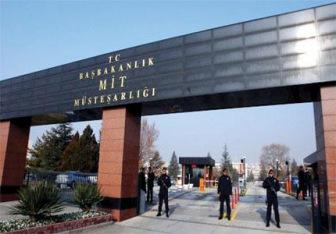 Турецкая разведка обезвредила российских террористов