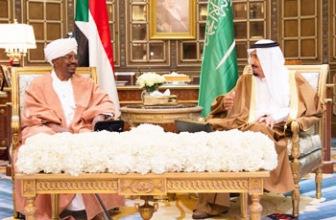 КСА и Судан будут совместно добывать минеральные ресурсы