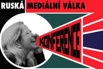 В Чехии создают центр против пропаганды Кремля