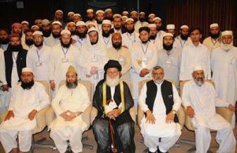 """Пакистан: Совет по Исламской идеологии против """"бумажных денег"""""""
