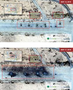 Стратфор: 4 вертолета РФ в Сирии уничтожены артиллерийским огнем