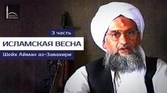 """""""Аль-Джазира"""": """"Джабхат ан-Нусра"""" отделится от """"Аль-Кайды"""""""